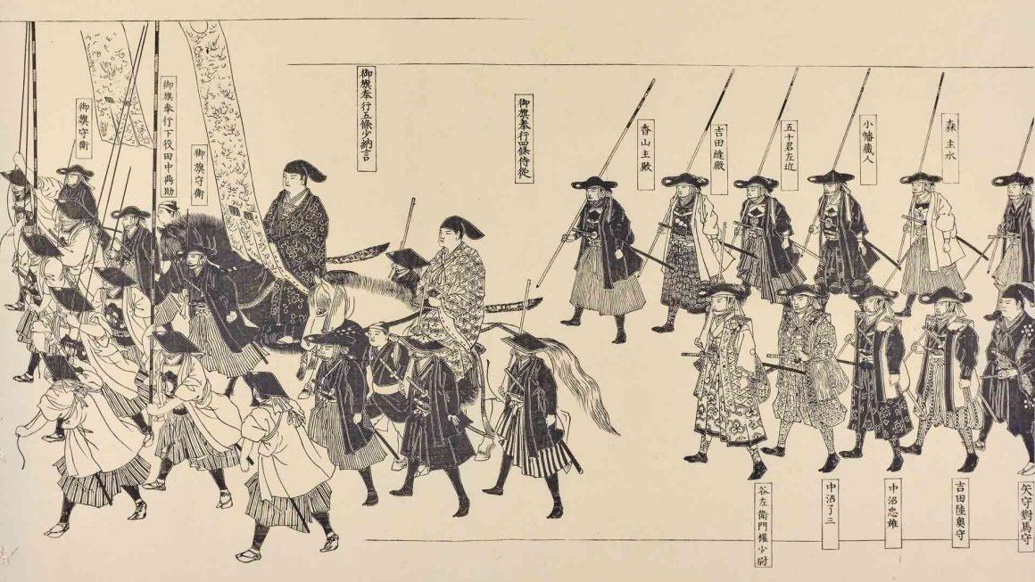 Les derniers Samouraïs (2 mai > 27 octobre 2019)