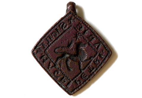 Matrice de sceau de Pierre d'Aire