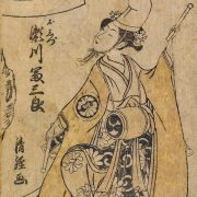 Visite des collections – A la découverte du Japon