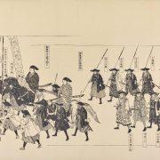 Visite et atelier jumelés – Samouraïs et combattant(e)s