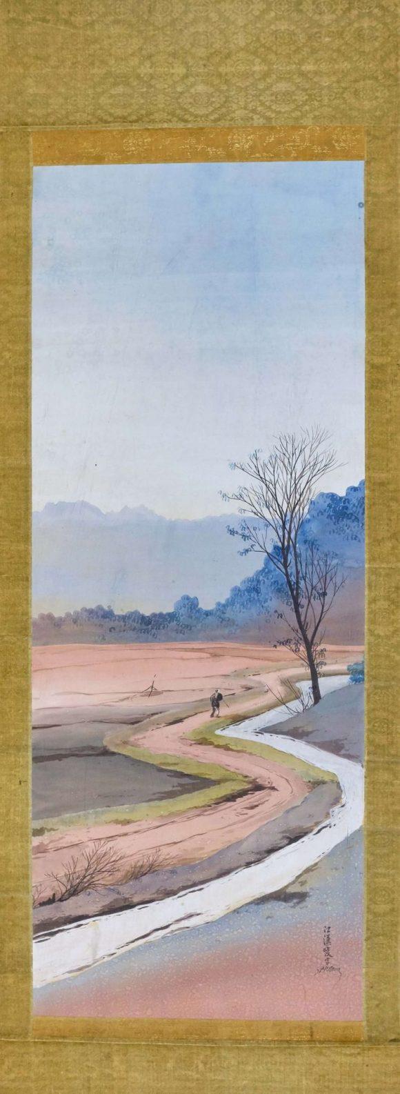 Paysage avec ruisseau, anonyme