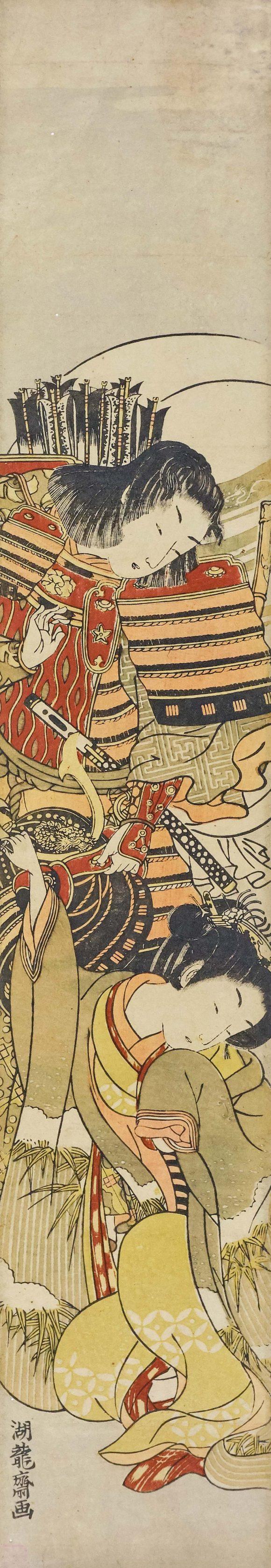La courtisane Shizuta et Minamoto Yoshitsune, Isoda Koryûsai