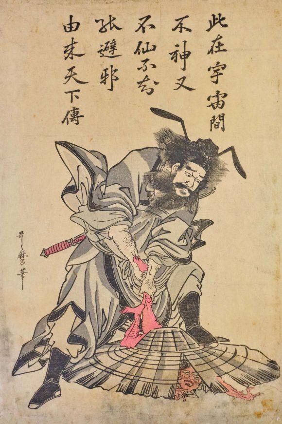 Shoki maîtrisant un démon, Kitagawa Utamaro