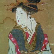 Atelier 10- 15 ans «Mon estampe japonaise»