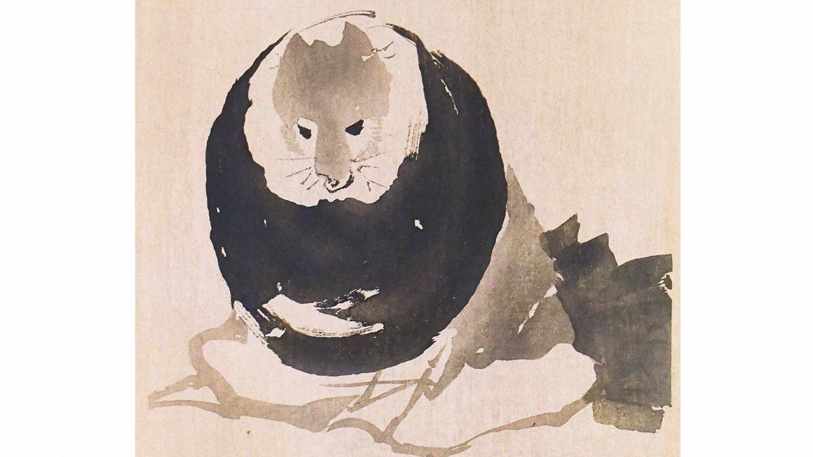 Bambou et Tanuki (19 mai > 24 octobre 2021)