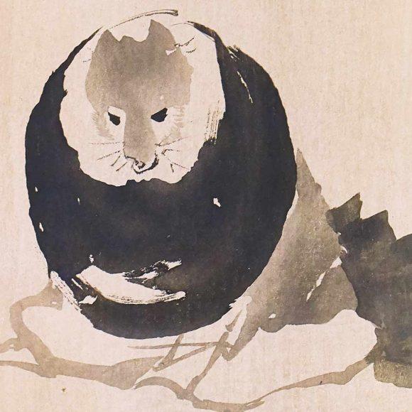 Bambou et Tanuki (Réouverture du musée > 2 mai 2021)