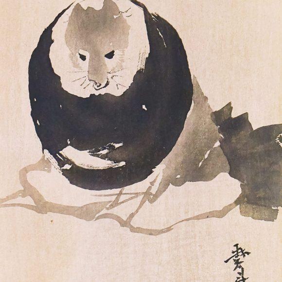 Focus « Bambou et Tanuki » ( 4 nov. 2020 > 2 mai 2021)